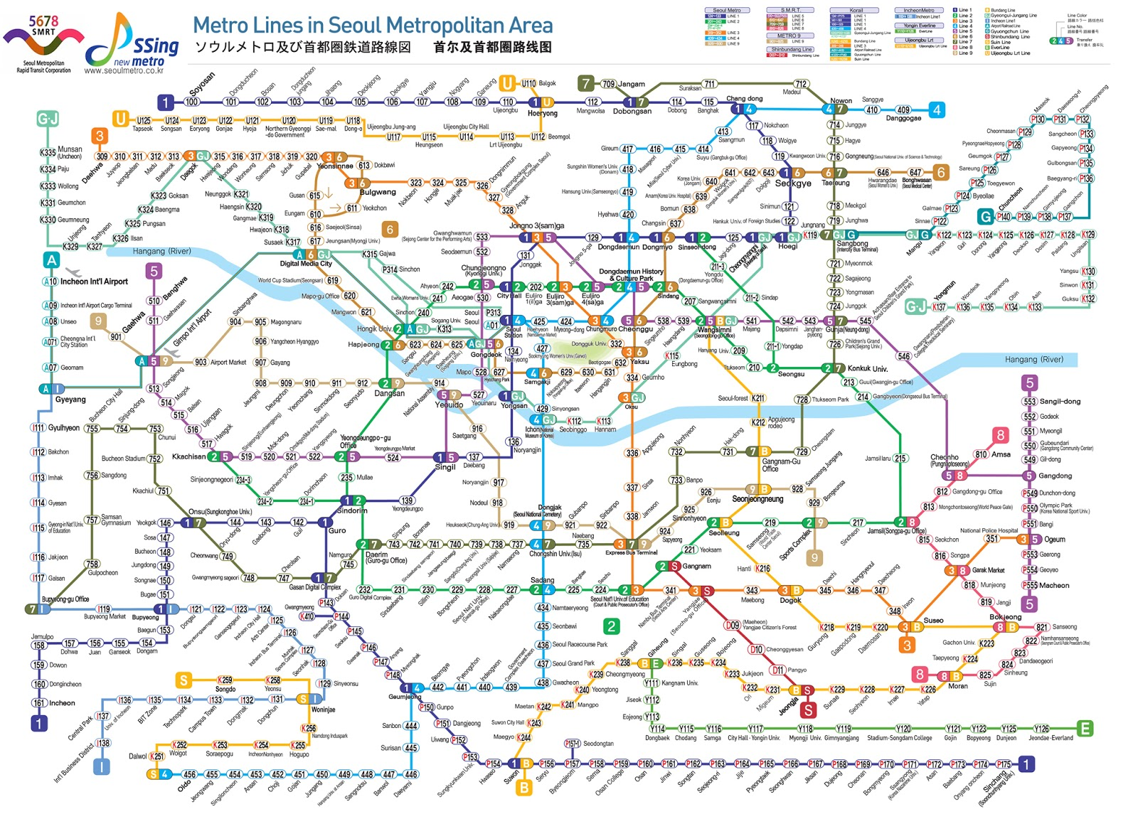 busan subway map pdf download