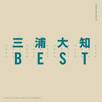Album] 三浦大知 – BEST (2018/FLAC Hi-Res + MP3/RAR) - JpMusicDL Com