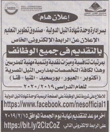 أهم وافضل الوظائف اهرام الجمعة وظائف خلية وظائف شاغرة على عرب بريك