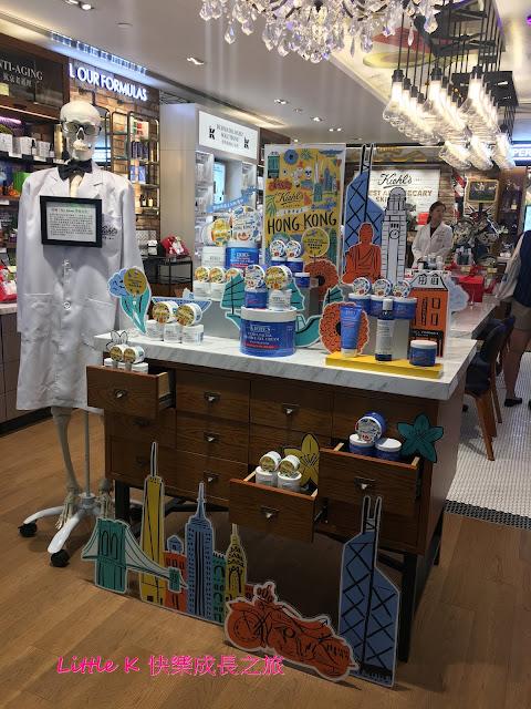 <活動> 齊齊走進Kiehl's 愛香港Pop Up 冰室
