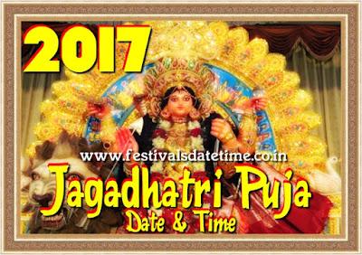 2017 Jagadhatri Puja Date & Time in India, जगद्धात्री पूजा 2017 तारीख और समय , জগদ্ধাত্রী পূজা ২০১৭ তারিখ এবং সময়