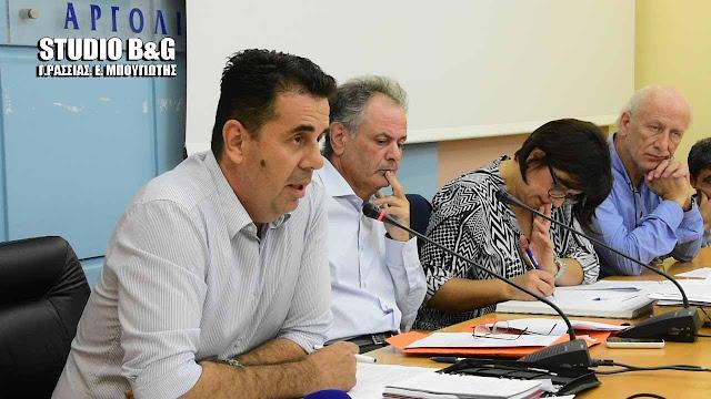 Κατεπείγουσα συνεδρίαση του Δημοτικού Συμβουλίου Ναυπλιέων