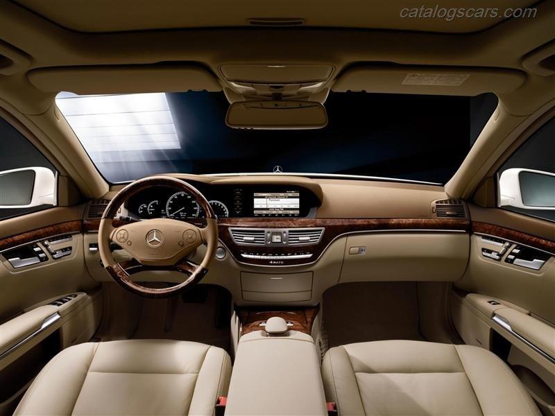 صور سيارة مرسيدس بنز S كلاس 2013 - اجمل خلفيات صور عربية مرسيدس بنز S كلاس 2013 - Mercedes-Benz S Class Photos Mercedes-Benz_S_Class_2012_800x600_wallpaper_35.jpg