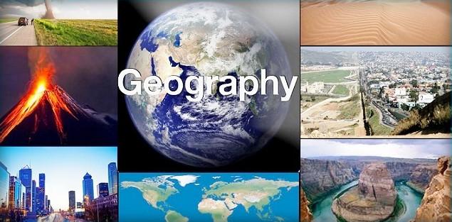 توزيع منهج الجغرافيا للمرحلة الثانوية 2019