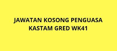 Jawatan Kosong Penguasa Kastam Gred WK41 2019