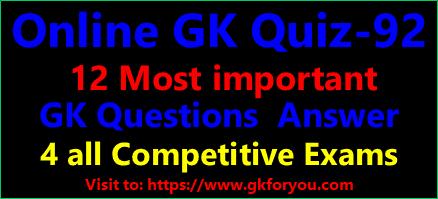 GK in HIndi I GK Quiz in hindi # 92