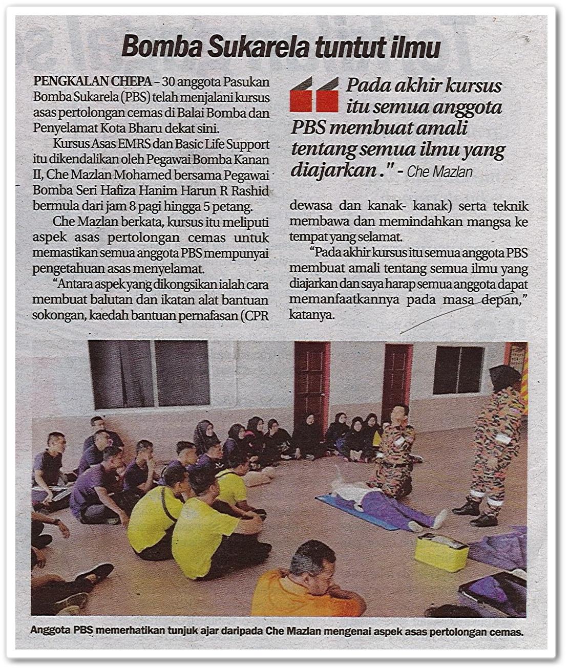 Bomba Sukarela menuntut ilmu - Keratan akhbar Sinar Harian 22 Februari 2019