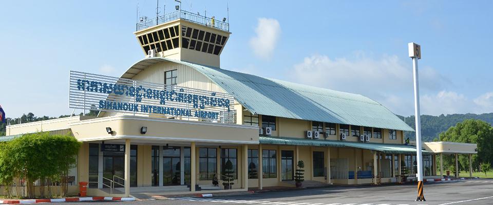カンボジアの空港③シアヌークビ...