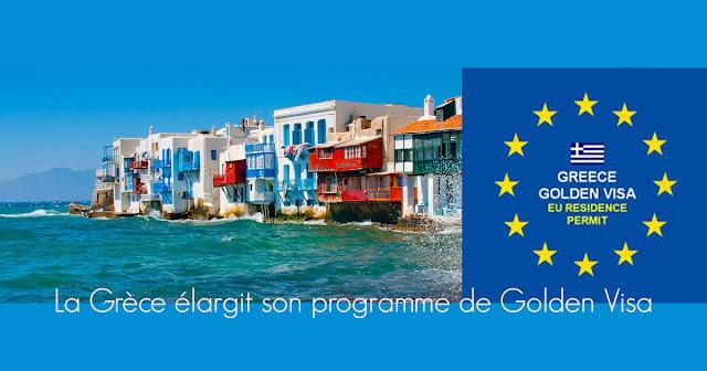 La Grèce élargit son programme Golden Visas