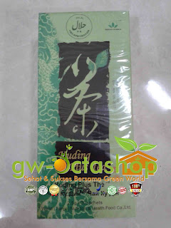 Green World Kuding Plus Tea
