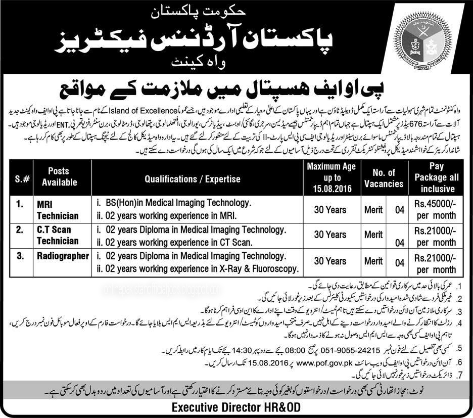 Pakistan Ordnance Factories Wah Cantt Jobs Augest 2016
