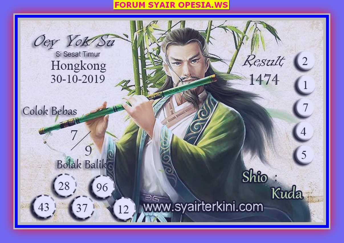 Kode syair Hongkong Rabu 30 Oktober 2019 78