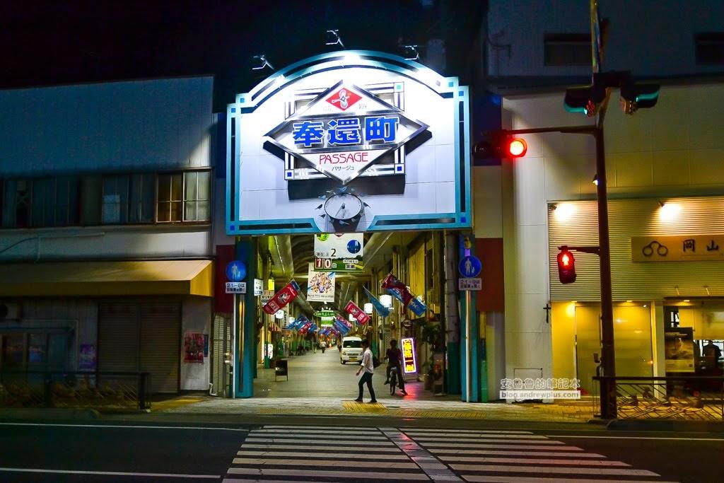jr岡山站商店街,奉還町商店街,岡山逛街購物,岡山景點