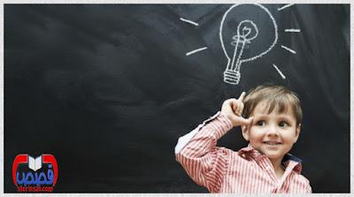 قصة قصيرة عن ذكاء طفل