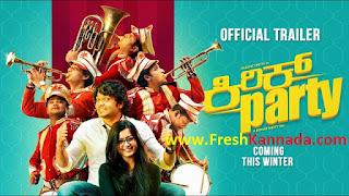 Kirik Party Kannada Official Trailer Download