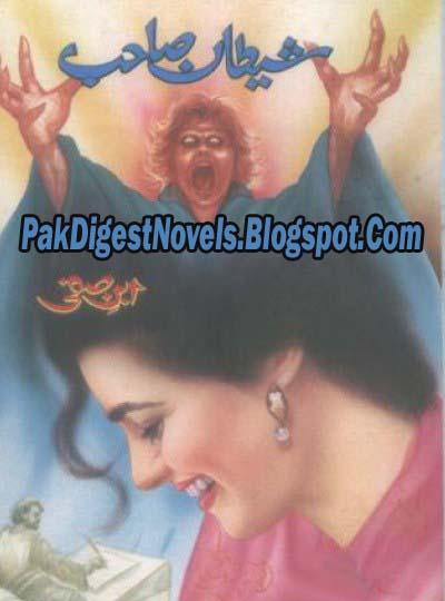 Shaitan Sahib By Ibne Safi Pdf Free Download