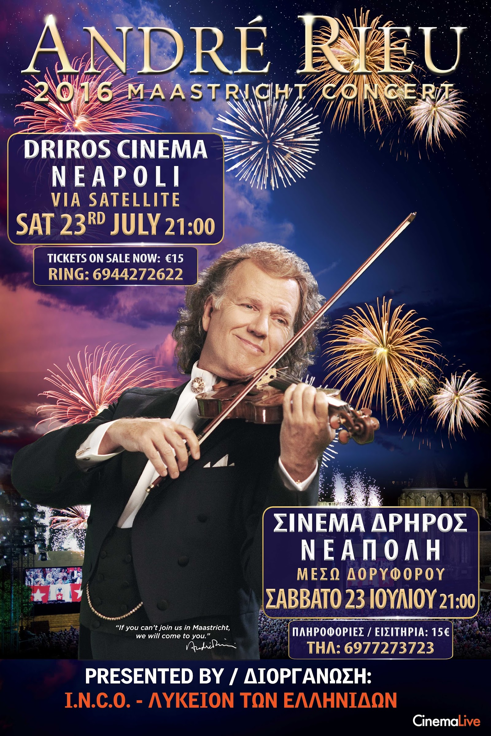 Andre Rieu Concert 2016 Live By Satellite in Crete