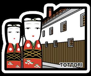 gotochi card kurayoshi tottori