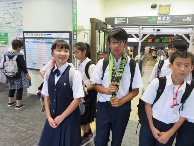 愛川町立愛川東中学校ブログ: 1...