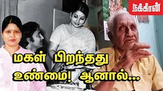 CM Jayalalitha's Brother VASUDEVAN Open Talk | Is Amrutha Jayalalitha's Daughter