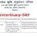 SRF-PhD or Post Graduate Degree in Veterinary Science