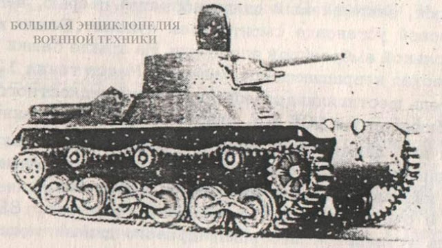 Легкий танк «98» («КЕ-НИ»)