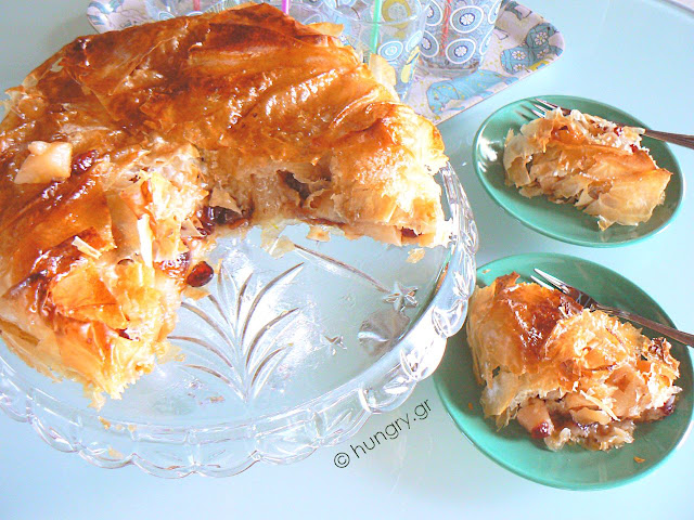 Apple Pie in Phyllo Pastry