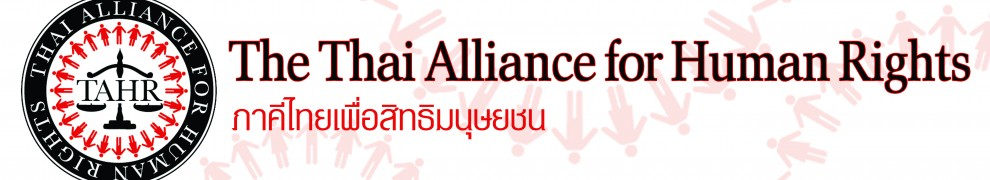 Thai Alliance for Human Rights