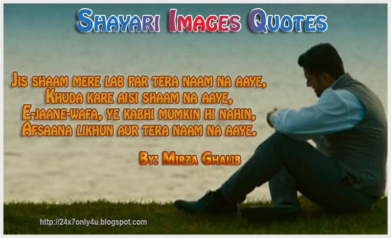 4 Liner Hindi Love Shayari Poetry   Mirza Ghalib Shayari