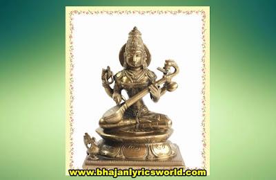 saraswati-mantra