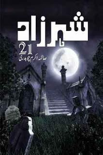 Sheharzaad Episode 21 By Saima Akram Chaudhry