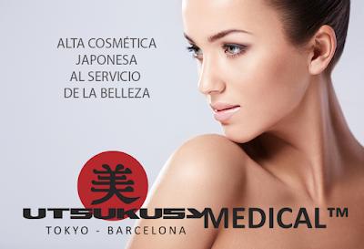 Cosmetica Japonesa Española.
