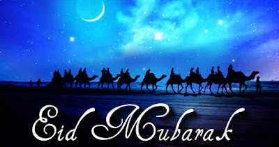 Happy Eid Mubarak Images Free Download