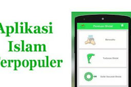 4 Rekomendasi Aplikasi Islami Android Terbaik