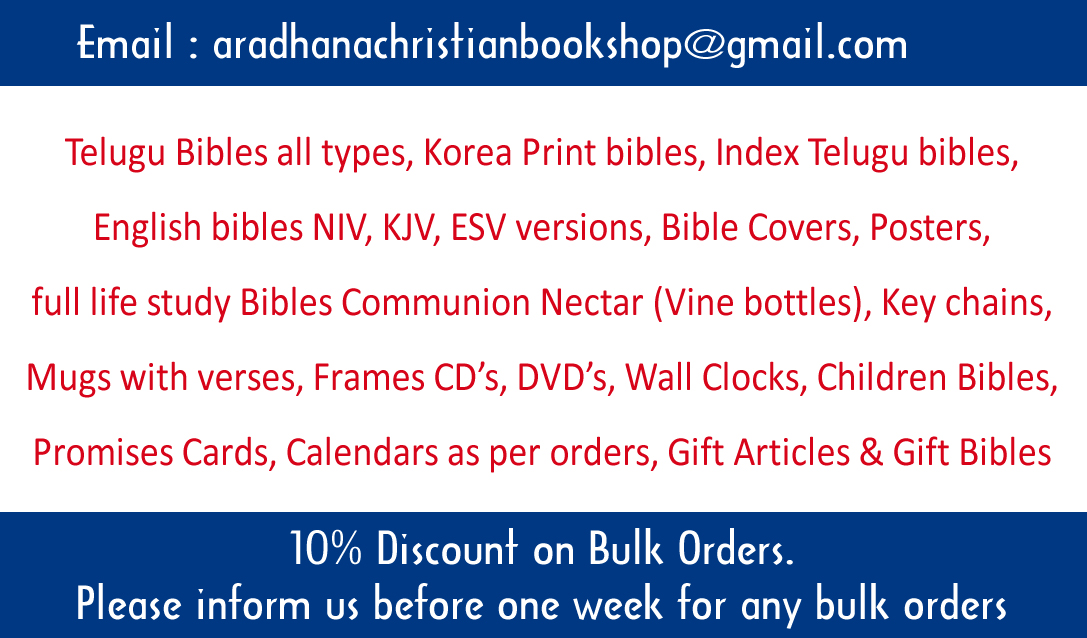 ARADHANA The Christian Book Shop