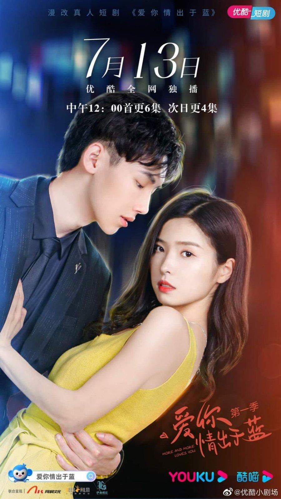 Yêu Em, Tình Này Vì Em - More And More Love's You (2021)