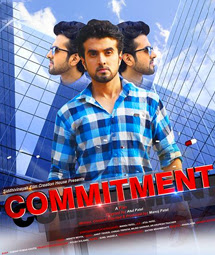 Commitment Movie paytm offer