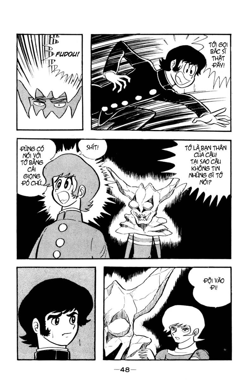 DevilMan chapter 2.1 trang 12