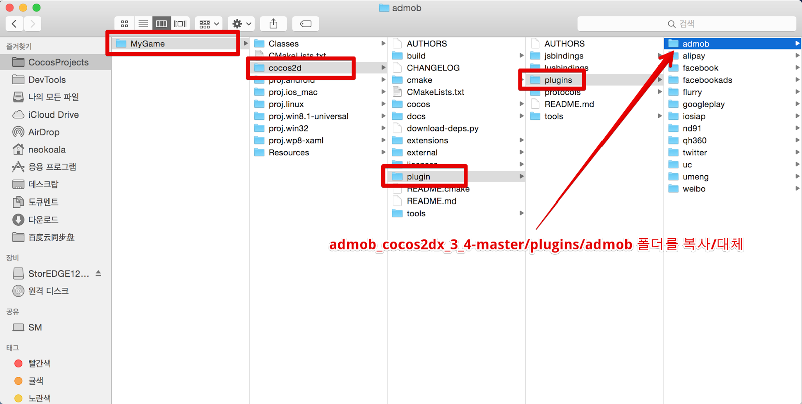 Cocos2d-x Master: Admob integration in Cocos2d-x v3 4 with