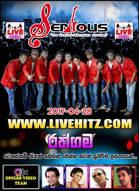SERIOUS LIVE IN RATHGAMA 2017-04-28