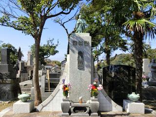 浄楽寺前島密墓