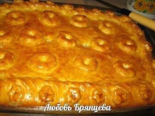 пирог с куриной печенью в духовке