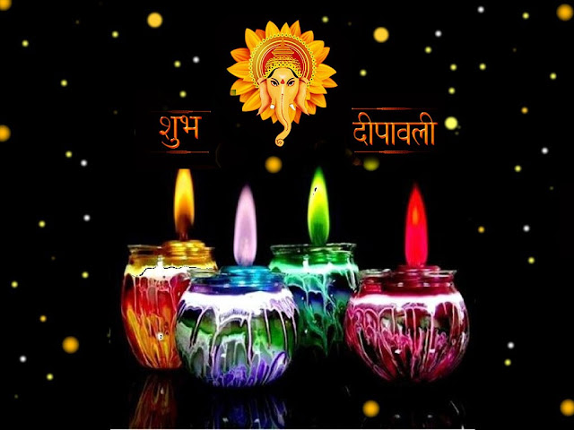 Happy Diwali Message 2016