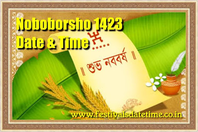 Noboborsho 1423 Date & Time in India - Bengali New Year 1423
