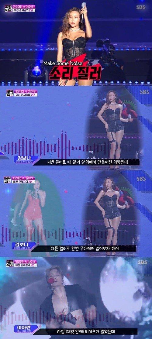 Kai'nin stilisti 'Gayo Daejun' kıyafetinin sebebini açıkladı