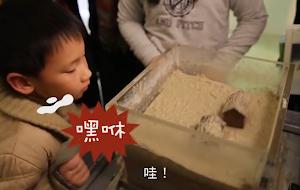 土壤液化如何發生的?小朋友實驗給你看!