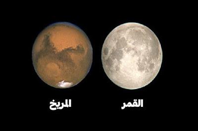 من أجل استكشاف الفضاء ... تخطط أمريكا لبناء محطات للطاقة النووية على المريخ وعلى القمر