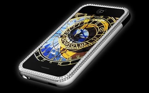 Duniya Ke Sabse Mehnge Mobile, iPhone Princess Plus