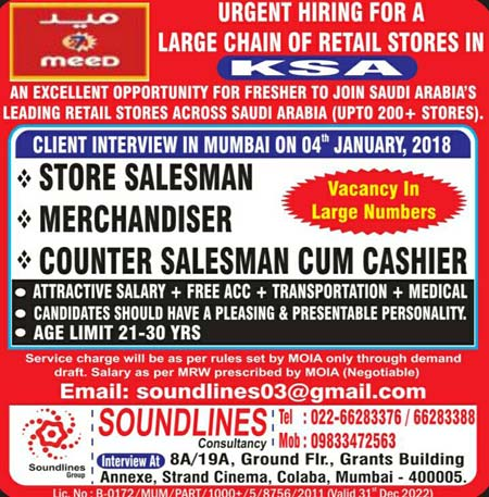 Meed Retail Stores Saudi Arabia Sales Jobs Salary | Walkin Interview | Soundlines Consultancy
