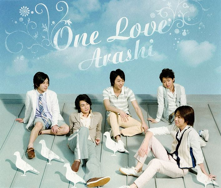 Image result for arashi-one love -4tr- (cd)